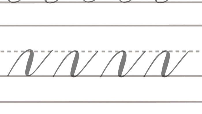 basic brush lettering strokes
