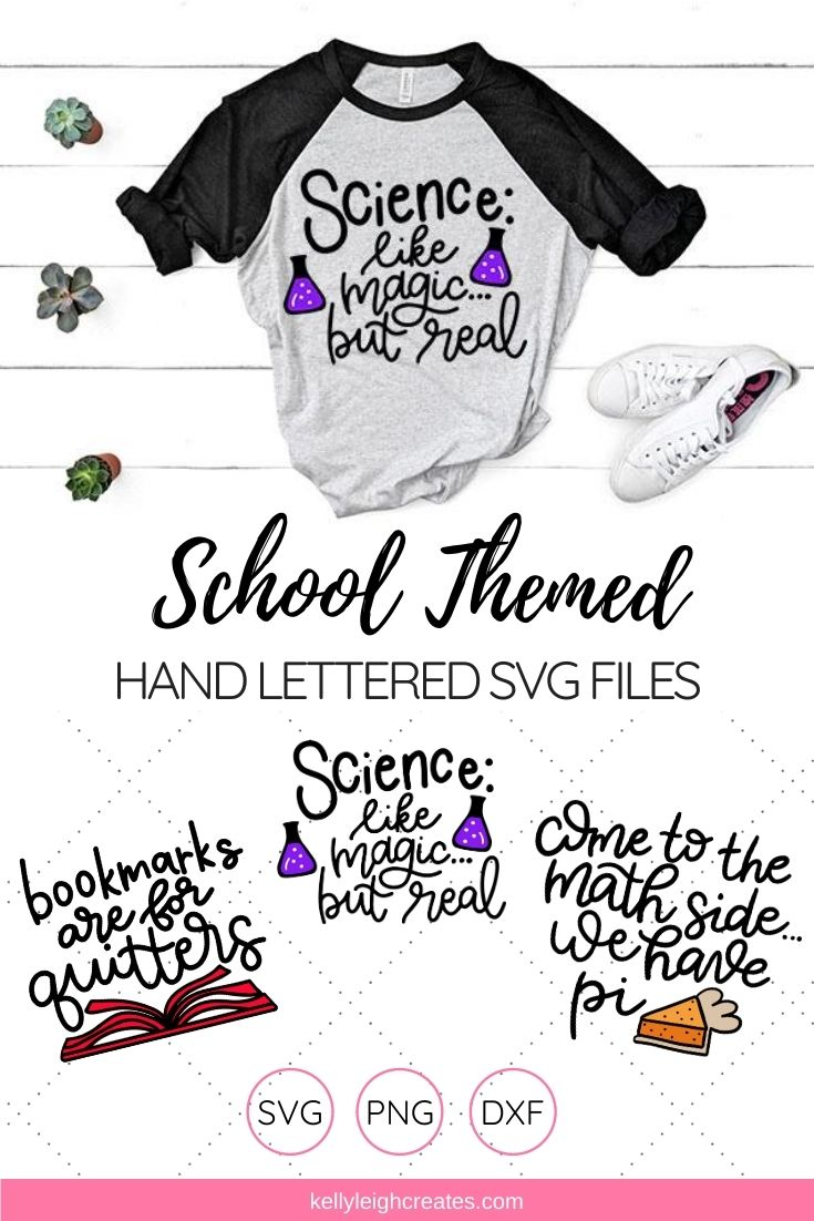 school themed svg files